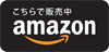 Fade+(フェードプラス) アマゾン購入ページ