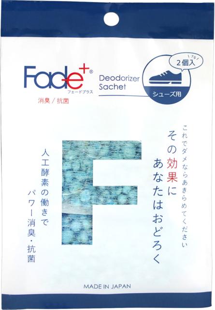 Fade+(フェードプラス) 消臭サシェ シューズ用のイメージ